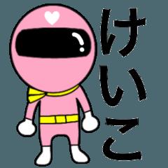 [LINEスタンプ] 謎のももレンジャー【けいこ】