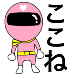 [LINEスタンプ] 謎のももレンジャー【ここね】