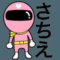 [LINEスタンプ] 謎のももレンジャー【さちえ】