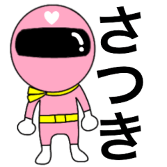 [LINEスタンプ] 謎のももレンジャー【さつき】