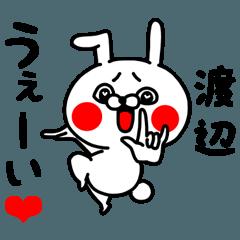 [LINEスタンプ] 渡辺ちゃん専用ラブラブ名前スタンプ