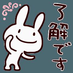 うさぽー(基本セット)