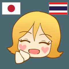 [LINEスタンプ] モモちゃん 信頼しなさい 日本タイ