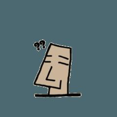 [LINEスタンプ] モアイのモアくん (1)