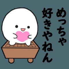 碁石と碁盤と碁笥(関西弁)【囲碁】