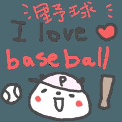 <野球>のパンダ! panda baseball