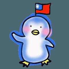 日本と台湾の交流を深めるペンギンです