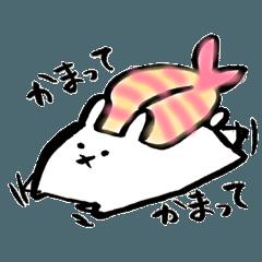 寿司うさ Part2
