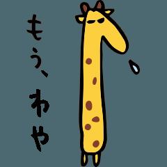 やる気なしアニマル in 岡山