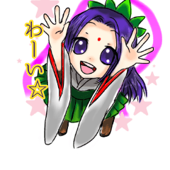 あさ姫スタンプ〜祓い清めの世界〜
