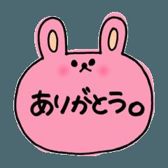 無表情な動物たち(1)