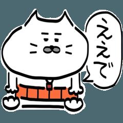 関西弁・ネコのおっちゃん その19