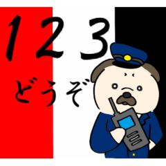 [LINEスタンプ] パグ警察の画像(メイン)