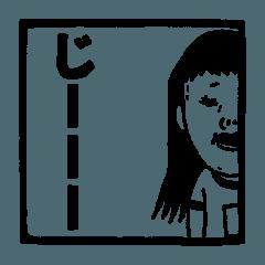 熊本県 人吉球磨弁ばーい