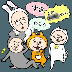 動物もどき(字と絵を組み合わせる編)