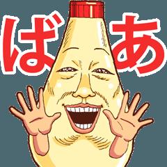 人面マヨネーズ19