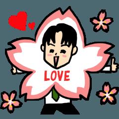 恋するサラリーマン6 春夏イベント編