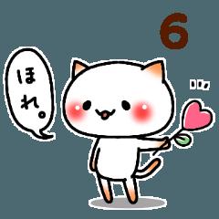 君が好き(6)