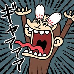 イラッと動く★お猿さん7
