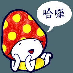 Mushroom little Boy