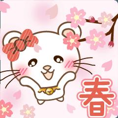 ぱんにゃの動く♥春の日常スタンプ