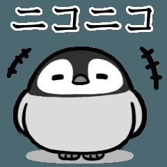まるい★ペンギン