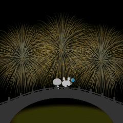 夜空に花火を打ち上げてⅡ
