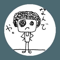 関西人平次の口癖