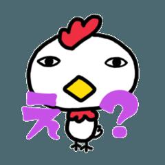 二和 酉子さん