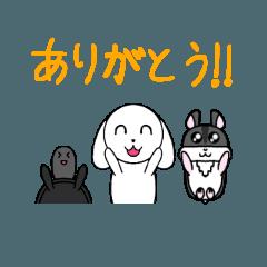 [LINEスタンプ] 犬と亀と、ハムスター (1)