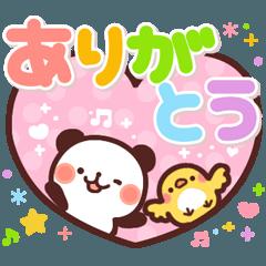 パンダのぴぃちゃん【基本ことば】