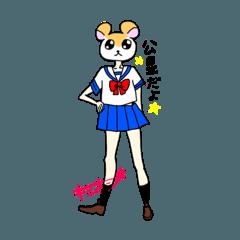 カリスマモデル公星(きみほし)ちゃん