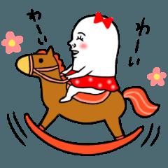 ムチムチの白い生き物。女の子バージョン2