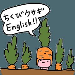 ちぃちゃん家のちくびウサギ 英語ver.