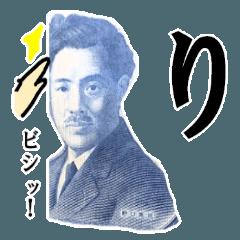 【JK語】若者言葉の偉人