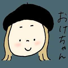 外ハネちぃちゃん
