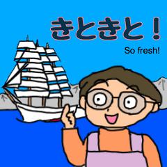 [LINEスタンプ] 富山弁母さん (1)