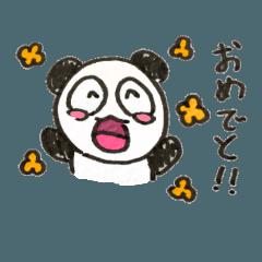 パンダちゃん!スタンプ 手描き風