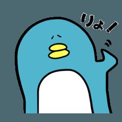 ペンギンたん。part2