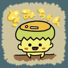 黄身ちゃんスタンプ