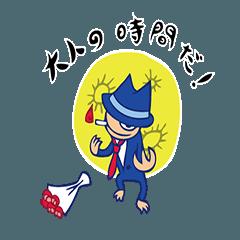 柴田元 × innovAXT 第一弾スタンプ!
