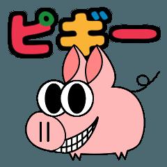 ピギーは幸せなぶたちゃん 日本語