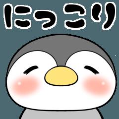 ころまるペンギン