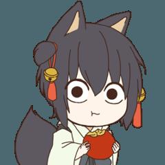 もう~うちのお狐様はだめだ