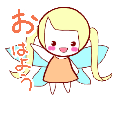 妖精とその友達