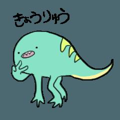 推しに反応する恐竜