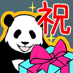 やる気のないパンダ(祝・誕生日・イベント)