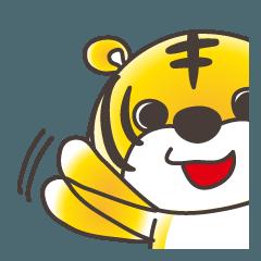 かわいい虎の翻訳スタンプ