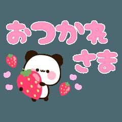 使いやすいメッセージパンダ☆簡単返事