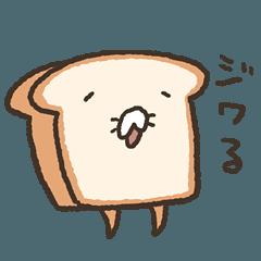 ふかふかしたパン4個目